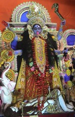 Kali-s.jpg