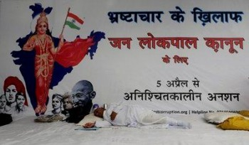 India,Gandhi,Anna Hazare,corruption,Lokpal bill, hunger strike